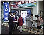 JR石岡駅前での署名運動
