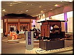 三重県立斎宮歴史博物館