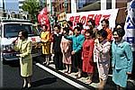 女性局街頭演説会