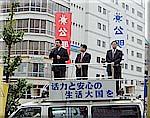 水戸駅北口での街頭演説会