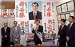 東京都議選長橋けいいち候補出陣式
