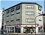 石岡市まちかど情報センター