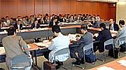 第5回茨城県IT戦略会議