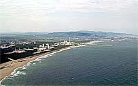 常陸那珂火力発電所煙突から原研東海研究所、日立市方面を眺望