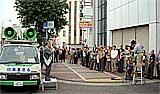 多賀駅前通りでの街頭遊説