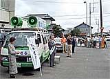 十王町中央公民館前での街頭遊説
