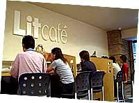 リットカフェ