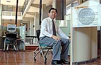岡山県庁のロビーに設置された100Mbps接続の情報端末