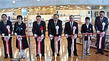 十王町立図書館開所式テープカット