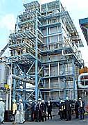 鹿島再資源化センター