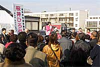 岩井市市議会議員選挙出陣式に出席