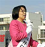 桜井ひろみ岩井市議会議員候補