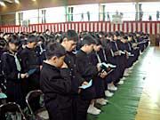 台原中学校入学式