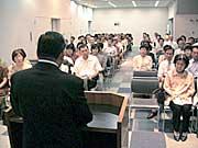 党臨時日立支部会を開催(日立シビックセンター)