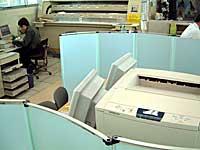 日立市役所の住基ネット端末
