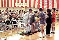 金沢学区敬老者の集い:米寿のお年寄りに記念品贈呈