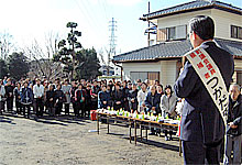 千代田町議会議員選挙告示:塚田安治候補の出陣式