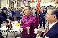 日中友好協会春節を祝う会