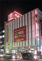 2002年春に閉店した伊勢甚水戸店
