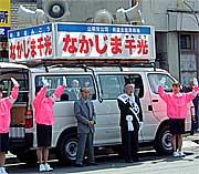 福島県議会議員選挙:いわき市選挙区