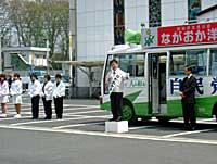 総和町での永岡洋治候補の街頭遊説の模様