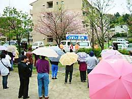 うすい五月候補の街頭遊説