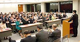 第4回公明党県本部大会を開催