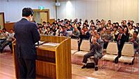公明党ひたちなか支部大会で挨拶する石井県代表