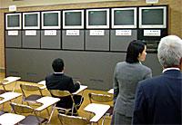 常任委員会モニター室