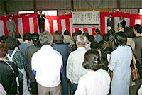 旭村議会議員選挙出陣式