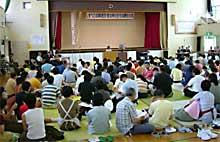 すべての障害者の幸せを守る親の会大会