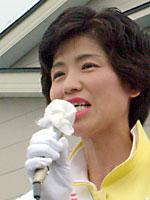 あべ洋子候補