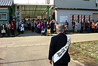 総和町議選・松葉やすお候補の出陣式