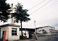 旧城取清掃工場(平成8年7月29日井手よしひろ県議撮影)