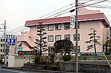 県立中小企業福祉センター