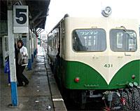 鹿島鉄道石岡駅