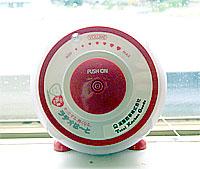 FMは〜との専用受信機