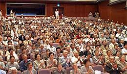 ゆうゆう十王で開催された十王町敬老会