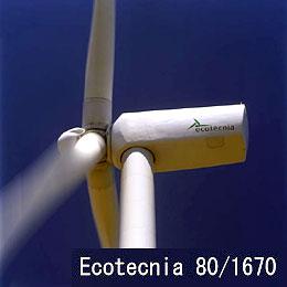 スペインのエコテクニア社製の大型風車