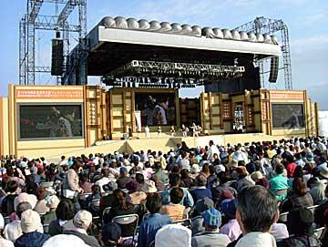 地域伝統芸能フェスティバル「祭だ!にっぽん・いばらき2004」