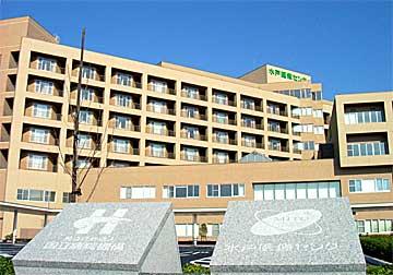 国立病院機構水戸医療センター