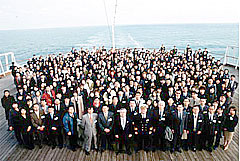 平成13年度茨城県青年の船