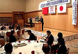 茨城県日中友好協会新春交流会
