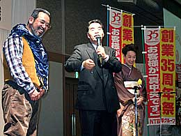 MTB古潭グループ設立35周年祝賀会