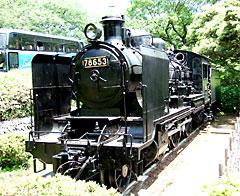 神峰公園に展示されている蒸気機関車