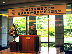 第2回総会で挨拶する橋本昌県知事