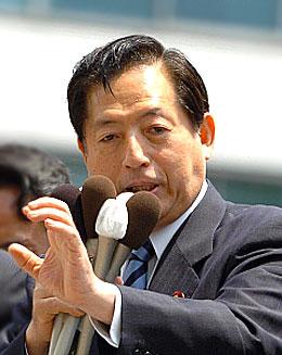 太田昭宏党代表