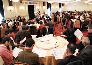 石井啓一衆議院議員を囲む新春の集い