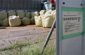 霞ヶ浦流域下水道事務所霞ヶ浦浄化センターの放射性物質を含む消化灰