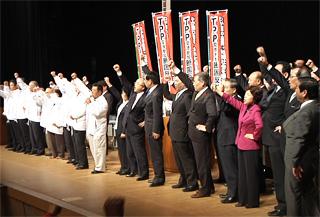TPP交渉参加に反対する茨城県の緊急集会